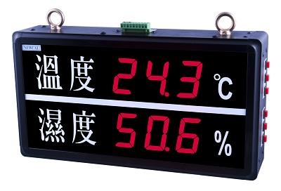 TH-00001 TH-2306AX  Temperature and humidity display(4-20mA*2)