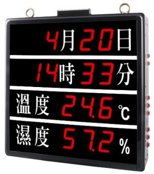 AD-00028 AD-4406AX  Voltage conversion four in one display